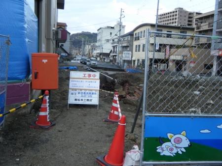 イオン広店横の道.2