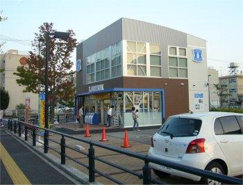 ローソン 呉広公園店