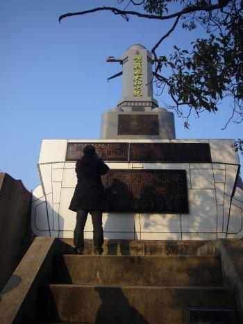 呉ヘリテージ、歴史の見える丘