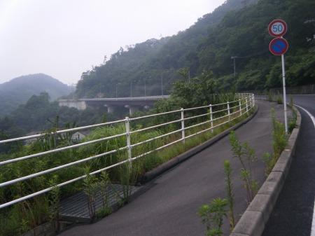 福富ダムの登り