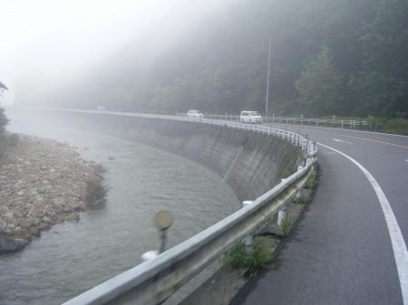 三次盆地の霧