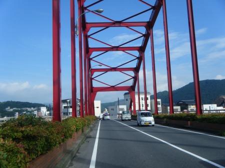 三次市内の橋