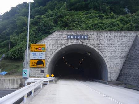 県境にある両国トンネル(3233m)
