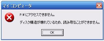 おーまいがーッ!!なメッセージ