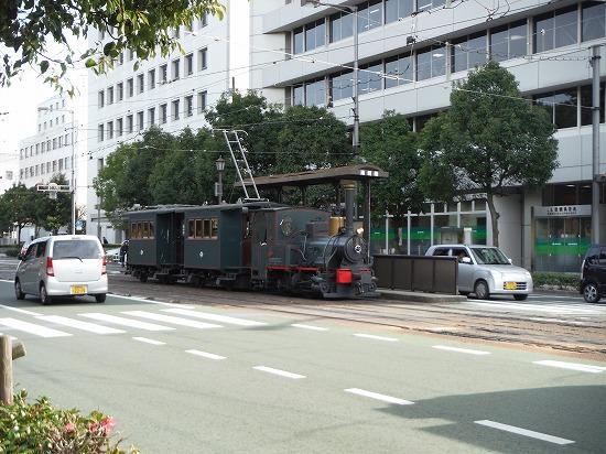 路面電車 坊ちゃん型