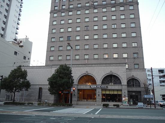 松山APAホテル
