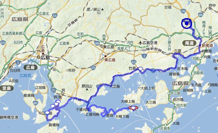 AJ岡山-BRM225尾道300k