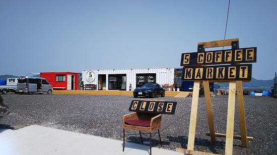 5 coffee market