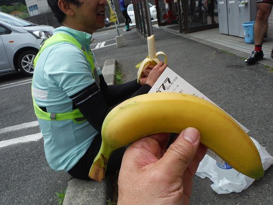 バナナありがと、ウキーッ!!