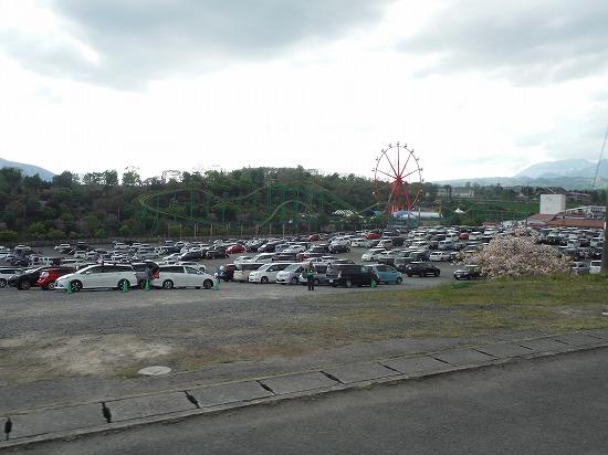 蒜山遊園地