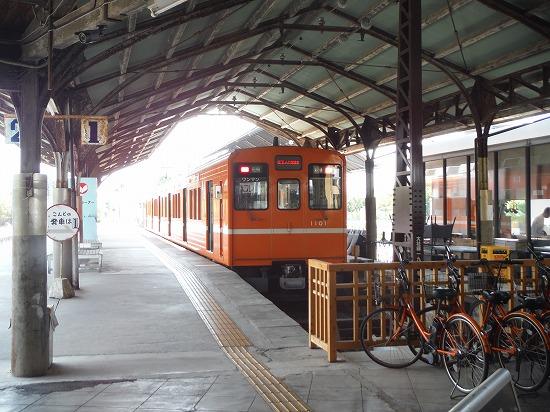 雲大社前駅