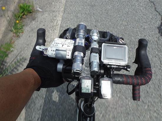 GoPro Ready.