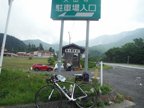PC5 大山寺駐車場