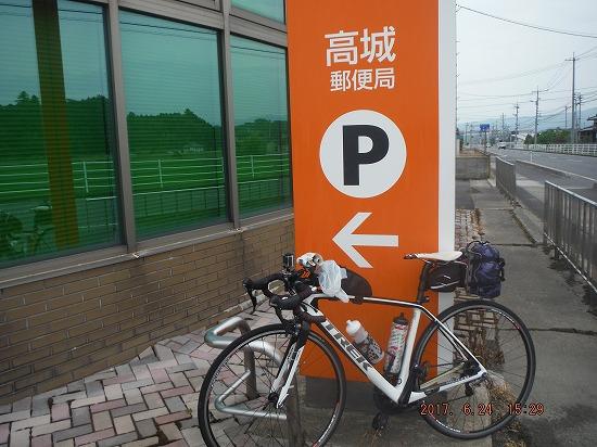 PC10 高城郵便局