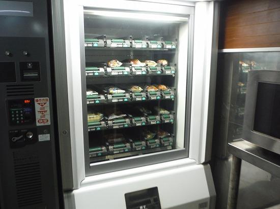 パン自販機