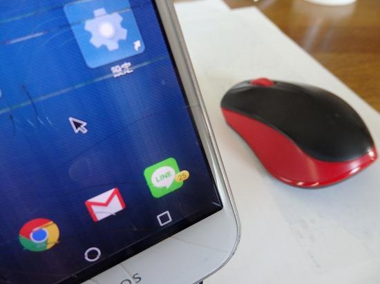 Bluetoothマウス接続