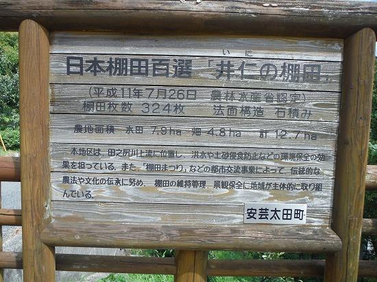 日本の○○百選