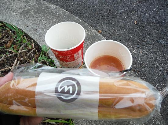 道の駅 赤来高原でパン