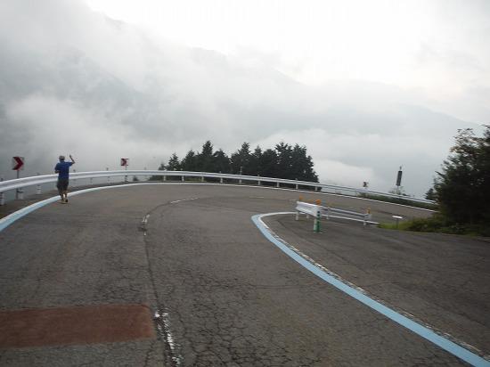 天空のコーナー 大永山