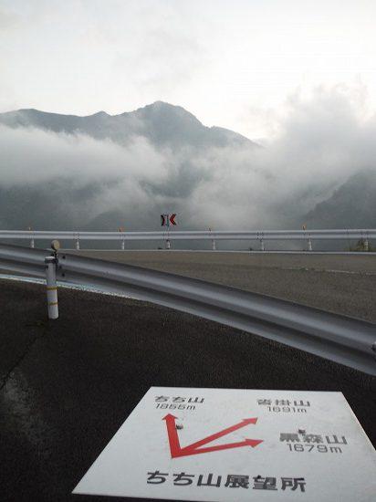 ちち山展望所