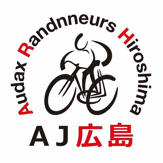 AJ広島ロゴ