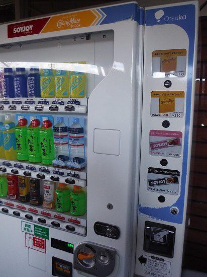 ナイス自販機