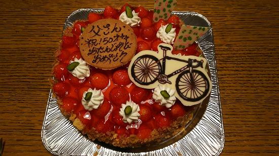 ケーキさん
