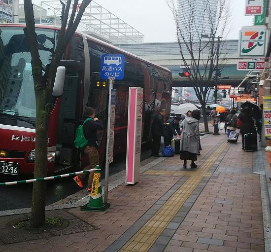 広島駅前着