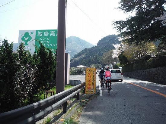 城島高原ヨコ