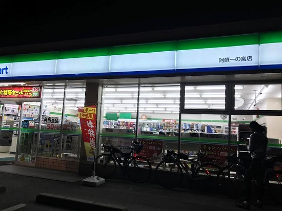 PC5 ファミリーマート阿蘇一の宮店