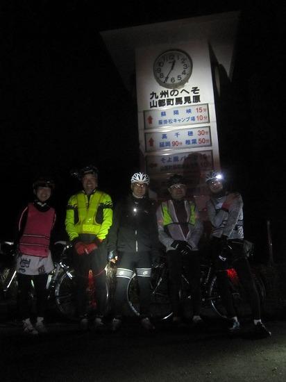 PC6 「九州のへそ山都町馬見原」時計台
