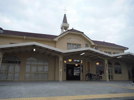 PC8 三角駅