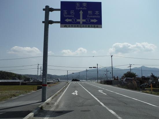 安定の県道1号線
