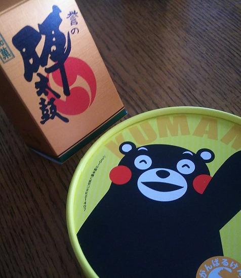 熊本の定番土産