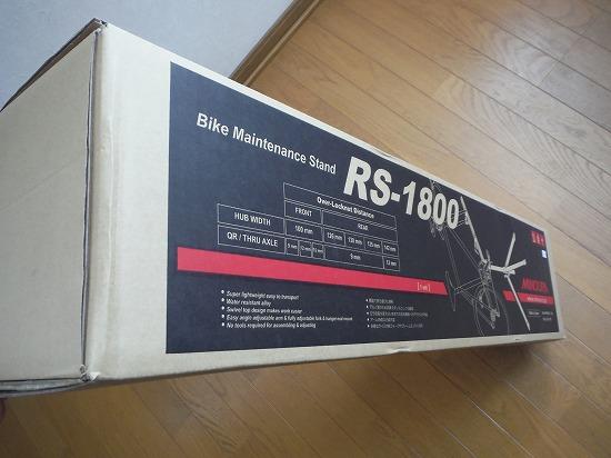 ミノウラ RS-1800