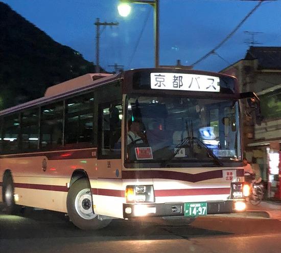 京都バスin広町