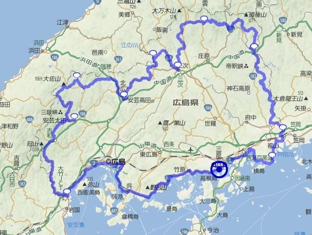 丸っと広島600キロ