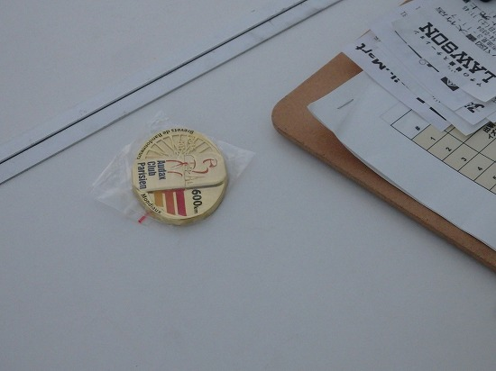 メダルあります。