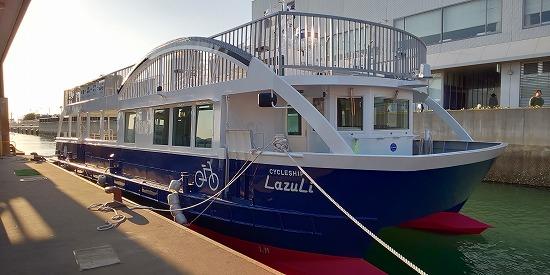 新造船だ!