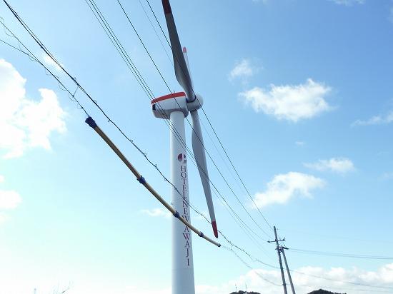 ホテル自営風力発電?