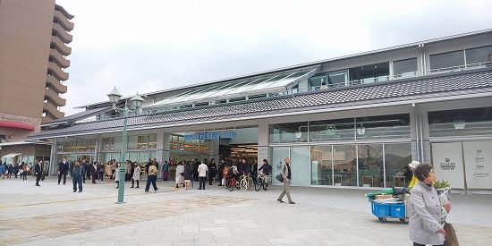 尾道駅(新)