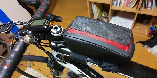 Specialized-VITAL PACK