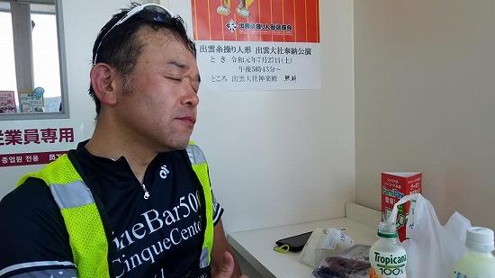 寝てないんだよ(Photo by Takkan)