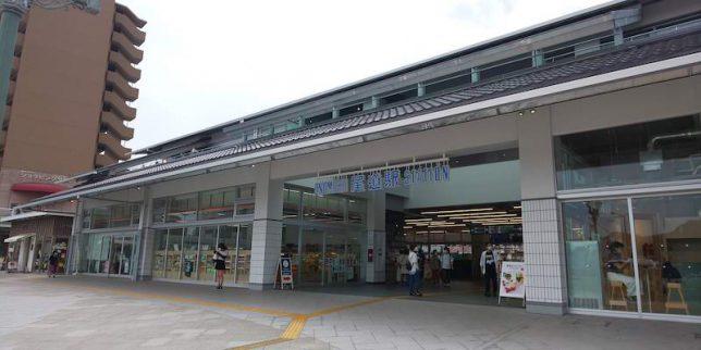 新・尾道駅