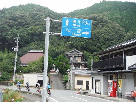 美川方向へと