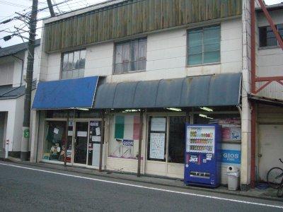 茅ヶ崎のエイドステーション