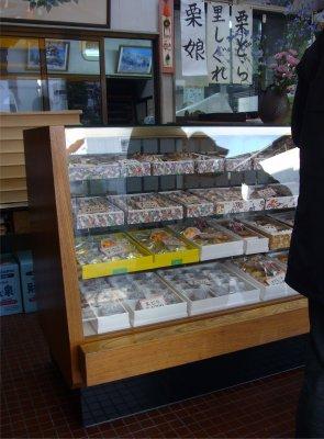 ヘリテージ・西谷製菓